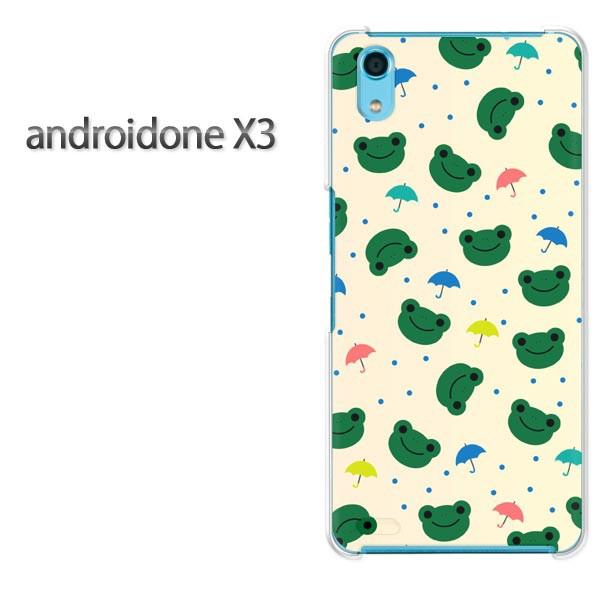 ゆうパケスマホケース ハード android One X3 クリア  [カエル・動物(ベージュ)/androidonex3-pc-ne253]