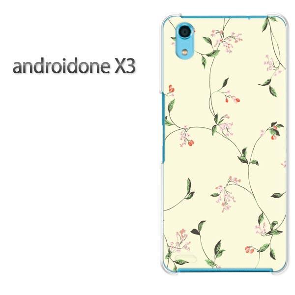 ゆうパケスマホケース ハード android One X3 クリア [花(ベージュ)/androidonex3-pc-new0009]