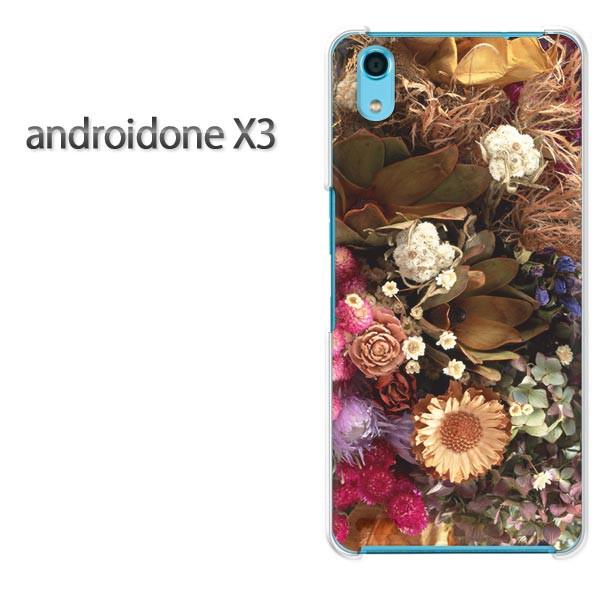 ゆうパケスマホケース ハード android One X3 クリア [花(ブラウン)/androidonex3-pc-new0113]