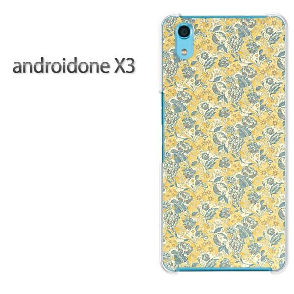 ゆうパケスマホケース ハード android One X3 クリア [花(黄・ブルー)/androidonex3-pc-new0192]