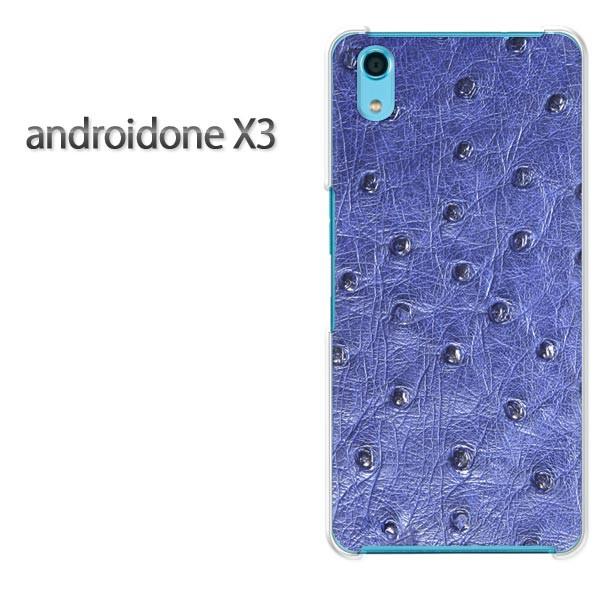 ゆうパケスマホケース ハード android One X3 クリア [オーストリッチ・動物(ブルー)/androidonex3-pc-new0473]