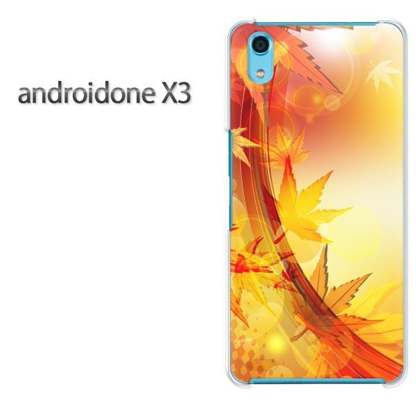 ゆうパケスマホケース ハード android One X3 クリア [秋・シンプル・落ち葉(ブラウン)/androidonex3-pc-new0490]