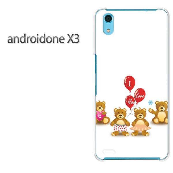 ゆうパケスマホケース ハード android One X3 クリア [くま・動物(白)/androidonex3-pc-new0569]