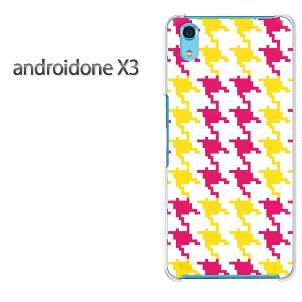 ゆうパケスマホケース ハード android One X3 クリア [チェック・千鳥格子(ピンク・黄)/androidonex3-pc-new0919]