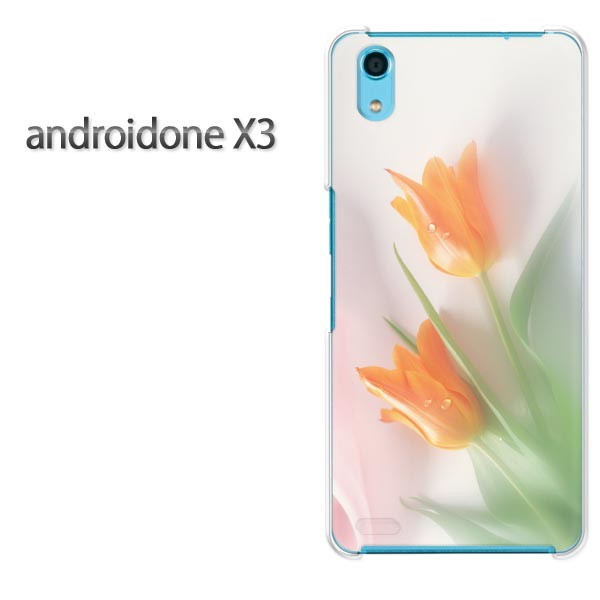 ゆうパケスマホケース ハード android One X3 クリア [花・チューリップ(オレンジ)/androidonex3-pc-new0999]