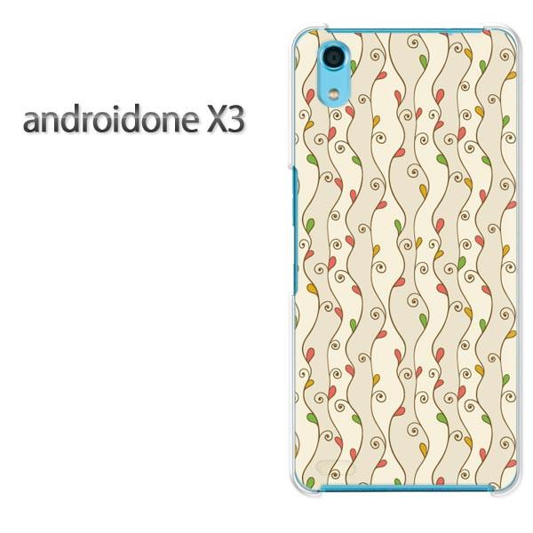 ゆうパケスマホケース ハード android One X3 クリア [シンプル・ボーダー(ベージュ)/androidonex3-pc-new1094]