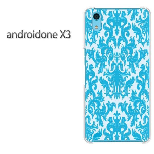 ゆうパケスマホケース ハード android One X3 クリア [シンプル(ブルー)/androidonex3-pc-new1150]