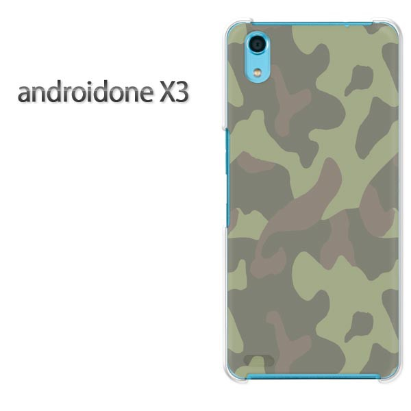 ゆうパケスマホケース ハード android One X3 クリア [迷彩・シンプル(グリーン)/androidonex3-pc-new1182]