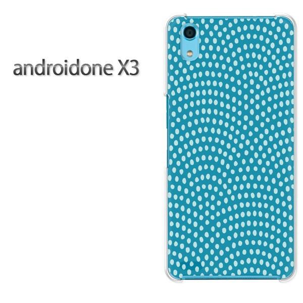 ゆうパケスマホケース ハード android One X3 クリア [和柄(ブルー)/androidonex3-pc-new1229]