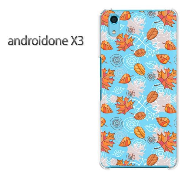 ゆうパケスマホケース ハード android One X3 クリア [花・落ち葉(ブルー)/androidonex3-pc-new1665]