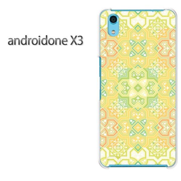 ゆうパケスマホケース ハード android One X3 クリア [シンプル(黄)/androidonex3-pc-new1810]