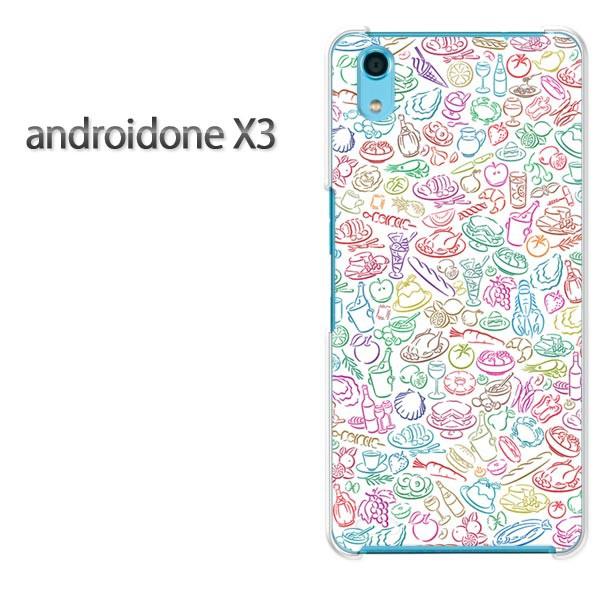ゆうパケスマホケース ハード android One X3 クリア [シンプル・食べ物(白)/androidonex3-pc-new1811]