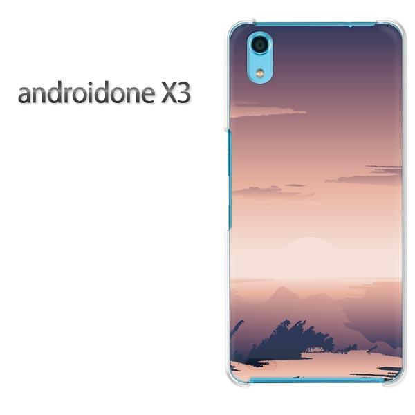 ゆうパケスマホケース ハード android One X3 クリア 【サンセット336/androidonex3-PM336】