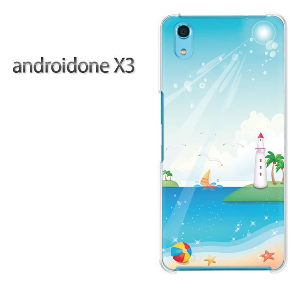 ゆうパケスマホケース ハード android One X3 クリア 【灯台337/androidonex3-PM337】