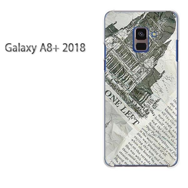 ゆうパケ スマホケース galaxya8plus クリア 【ニュースペーパー2(C)/galaxya8plus-M776】