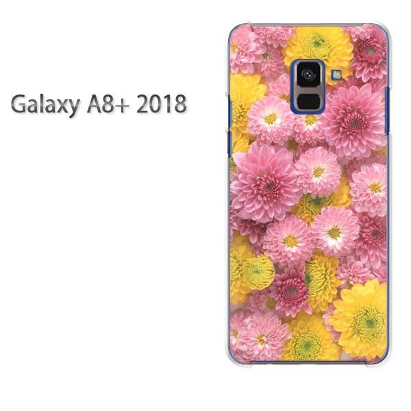 ゆうパケ スマホケース galaxya8plus クリア 【キク(B)/galaxya8plus-M914】