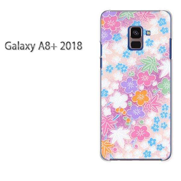 ゆうパケ スマホケース galaxya8plus クリア  [和柄(ピンク)/galaxya8plus-pc-ne188]