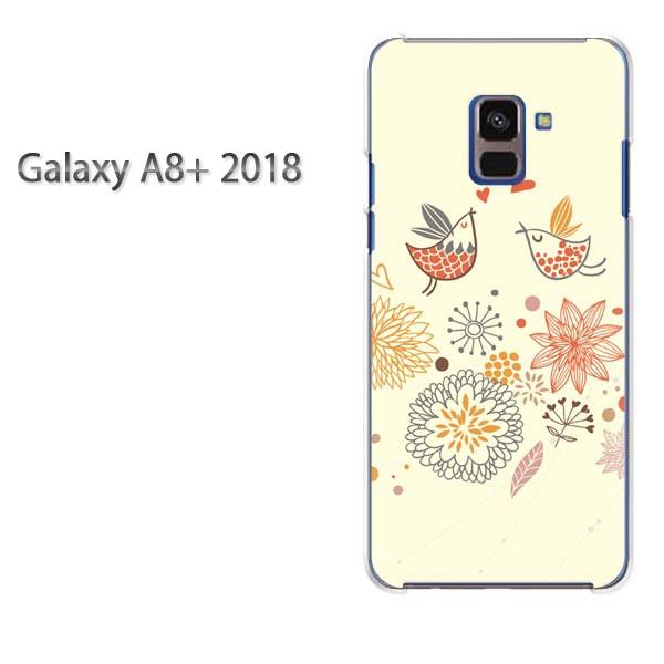 ゆうパケ スマホケース galaxya8plus クリア  [花(黄)/galaxya8plus-pc-ne328]