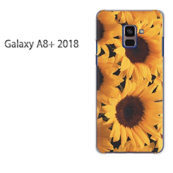 ゆうパケ スマホケース galaxya8plus クリア [花・ひまわり(黄)/galaxya8plus-pc-new0350]