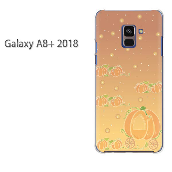 ゆうパケ スマホケース galaxya8plus クリア 【かぼちゃ315/galaxya8plus-PM315】