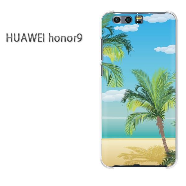 ゆうパケスマホケース ハード honor9 クリア 【海350/honor9-PM350】