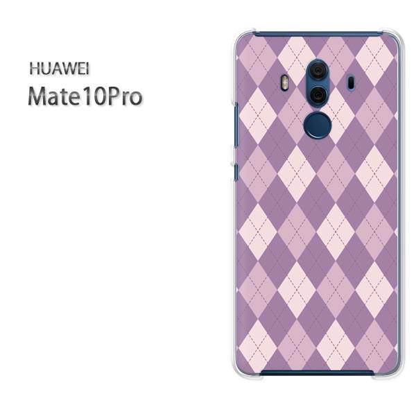 ゆうパケスマホケース ハード Mate10Pro クリア 【アーガイル・紫/mate10pro-M842】