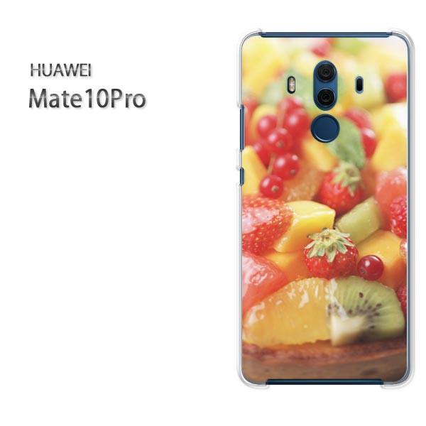 ゆうパケスマホケース ハード Mate10Pro クリア  スイーツ・タルト(赤)/mate10pro-pc-ne085]