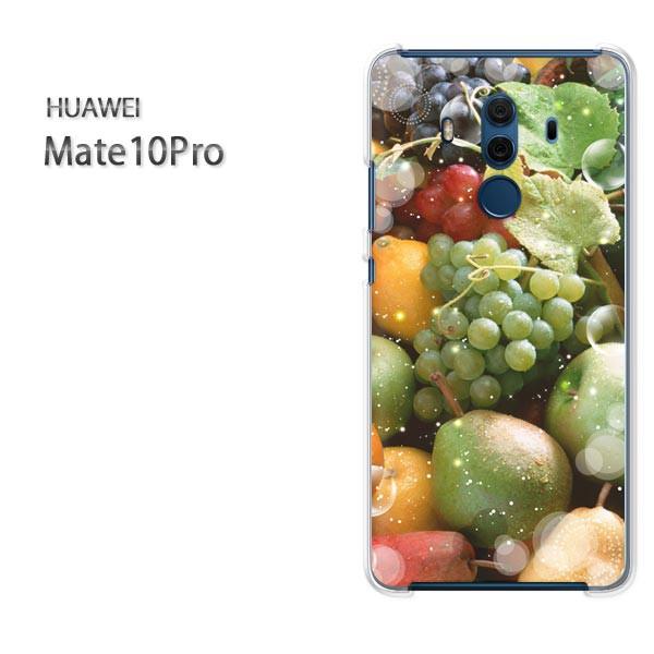 ゆうパケスマホケース ハード Mate10Pro クリア  フルーツ・スイーツ(グリーン)/mate10pro-pc-ne233]