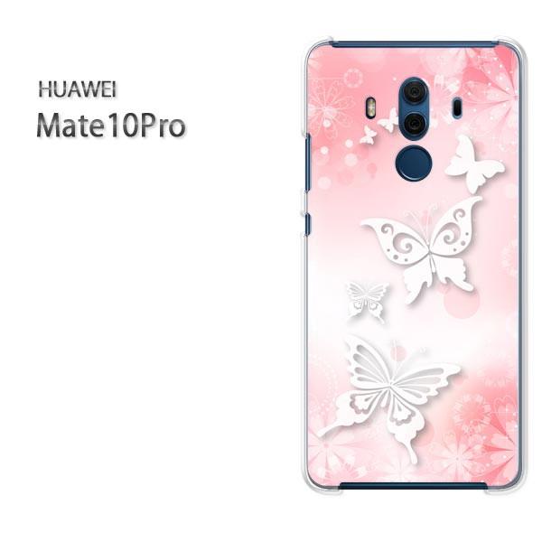 ゆうパケスマホケース ハード Mate10Pro クリア  花・蝶・キラキラ(ピンク)/mate10pro-pc-ne311]