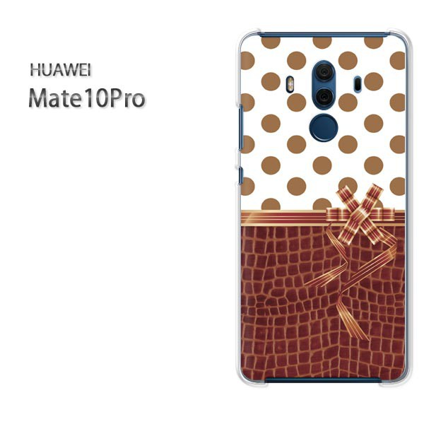 ゆうパケスマホケース ハード Mate10Pro クリア  ドット・リボン(ブラウン)/mate10pro-pc-ne426]