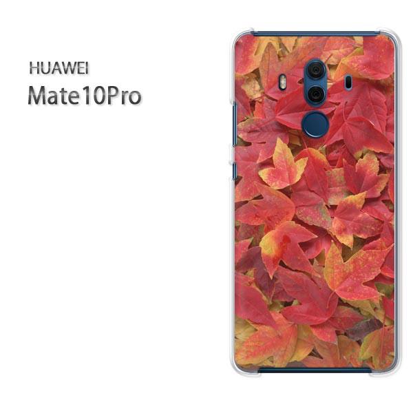 ゆうパケスマホケース ハード Mate10Pro クリア 秋・シンプル・落ち葉(赤)/mate10pro-pc-new0369]