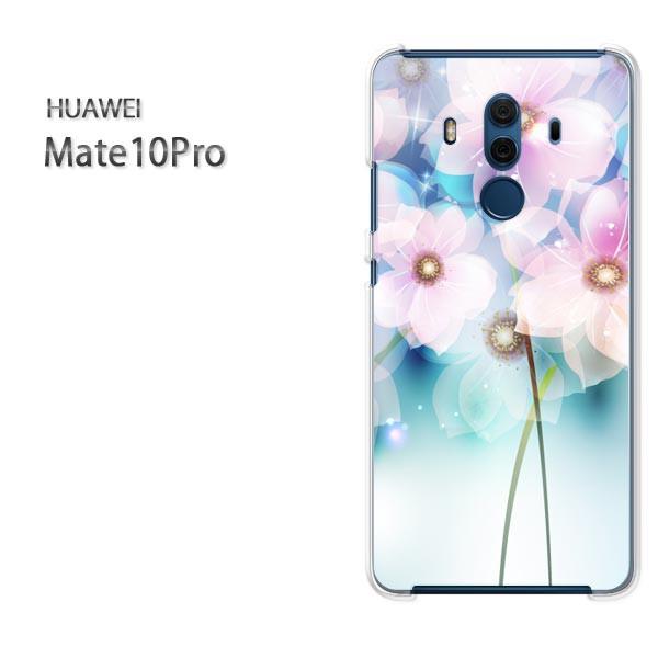 ゆうパケスマホケース ハード Mate10Pro クリア 花(紫)/mate10pro-pc-new0646]