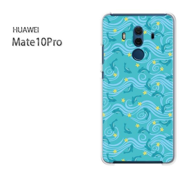 ゆうパケスマホケース ハード Mate10Pro クリア イルカ・動物(グリーン)/mate10pro-pc-new0998]