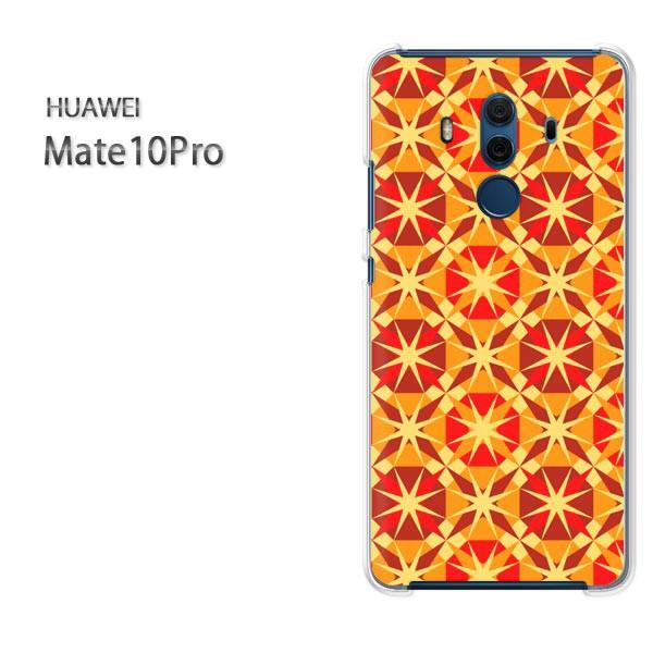 ゆうパケスマホケース ハード Mate10Pro クリア ドット(オレンジ)/mate10pro-pc-new1130]