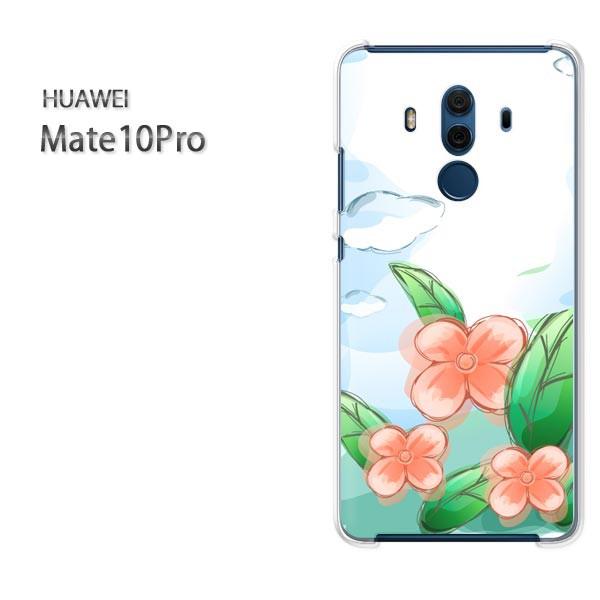 ゆうパケスマホケース ハード Mate10Pro クリア 花・空(赤)/mate10pro-pc-new1342]