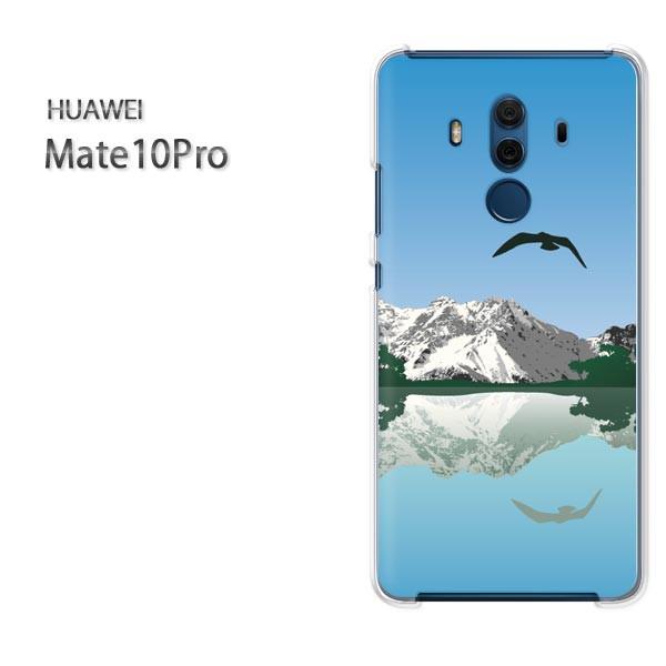 ゆうパケスマホケース ハード Mate10Pro クリア シンプル・空(ブルー)/mate10pro-pc-new1571]