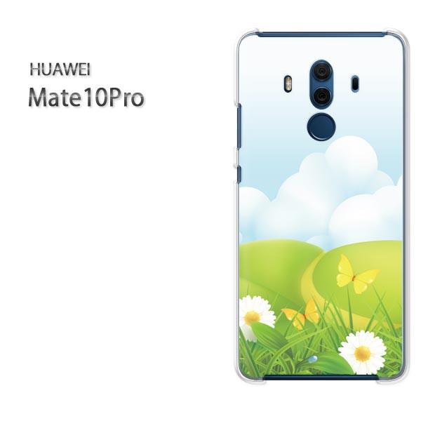 ゆうパケスマホケース ハード Mate10Pro クリア 【フラワー209/mate10pro-PM209】