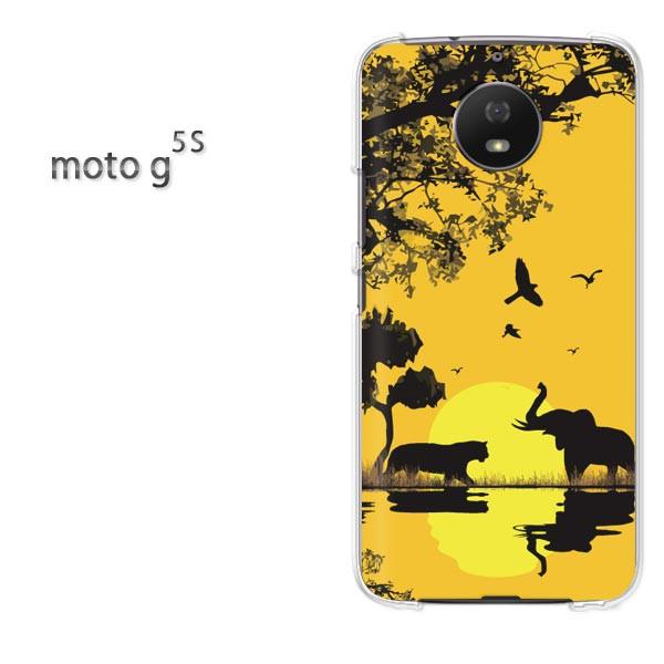 ゆうパケスマホケース ハード motog5s クリア  動物・ゾウ・夕日(オレンジ)/motog5s-pc-ne152]