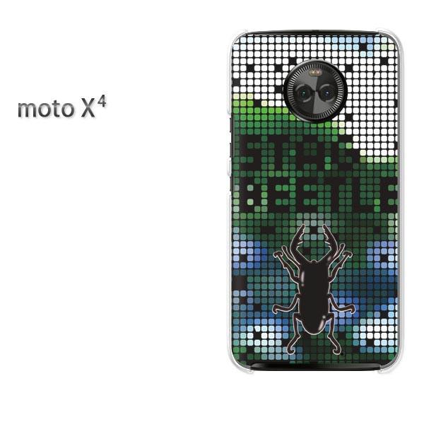ゆうパケ スマホケース ハード motox4 クリア  [クワガタ・シンプル(グリーン)/motox4-pc-ne340]
