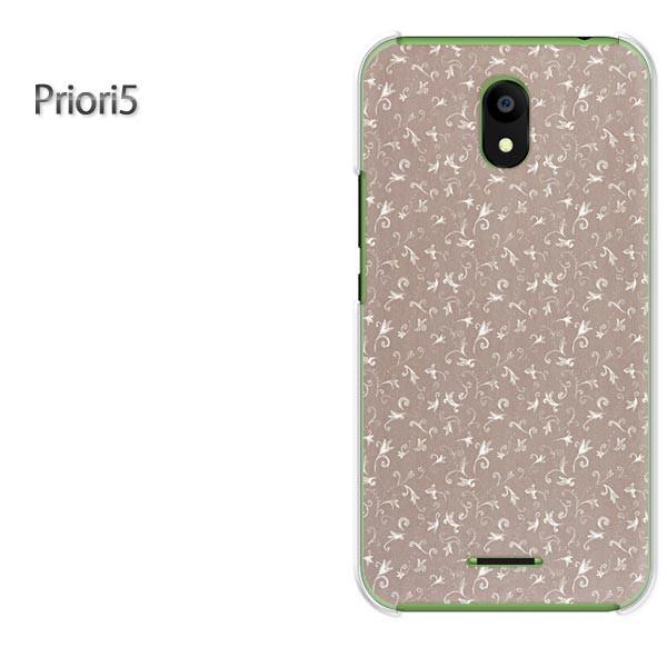 ゆうパケスマホケース ハード Priori5 クリア [シンプル(ブラウン)/priori5-pc-new0245]