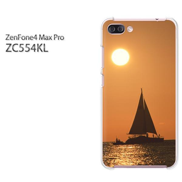 ゆうパケスマホケース ハード ZenFone4 MAX Pro ZC554KL クリア 夕日・シンプル(オレンジ)/zc554kl-pc-new0146]