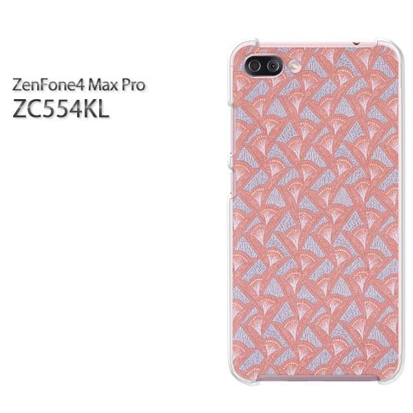 ゆうパケスマホケース ハード ZenFone4 MAX Pro ZC554KL クリア シンプル(赤)/zc554kl-pc-new0389]