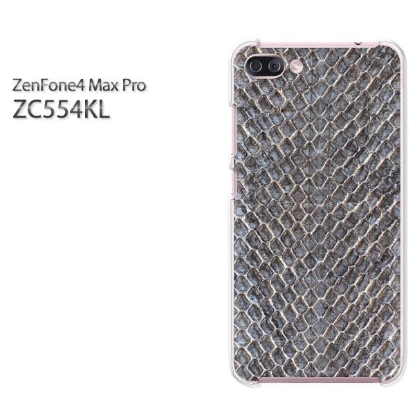 ゆうパケスマホケース ハード ZenFone4 MAX Pro ZC554KL クリア ヘビ柄・動物(グレー)/zc554kl-pc-new0485]
