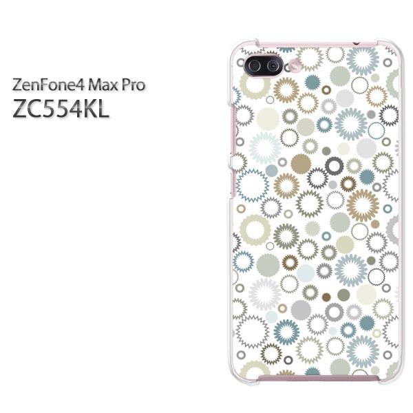 ゆうパケスマホケース ハード ZenFone4 MAX Pro ZC554KL クリア シンプル・ドット(白)/zc554kl-pc-new1045]