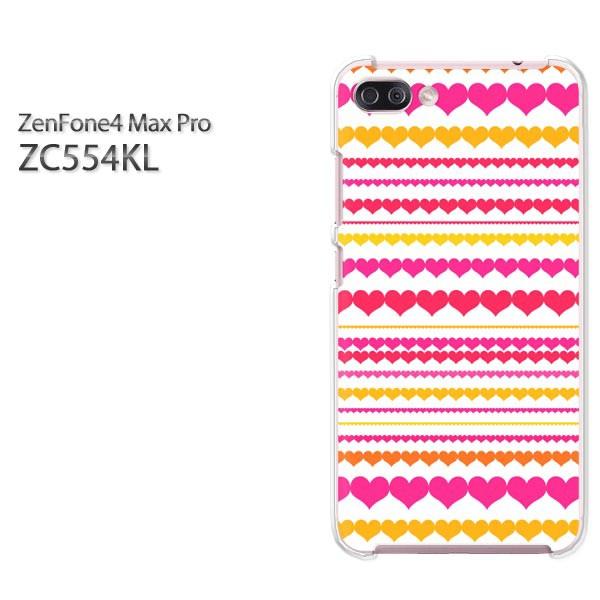 ゆうパケスマホケース ハード ZenFone4 MAX Pro ZC554KL クリア ハート・ボーダー(ピンク)/zc554kl-pc-new1071]