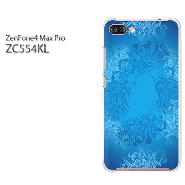 ゆうパケスマホケース ハード ZenFone4 MAX Pro ZC554KL クリア シンプル(ブルー)/zc554kl-pc-new1804]
