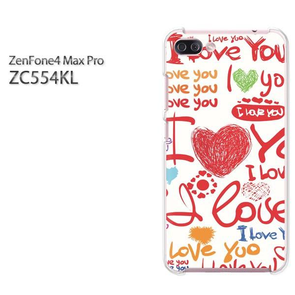 ゆうパケスマホケース ハード ZenFone4 MAX Pro ZC554KL クリア 【ハート・LOVE151/zc554kl-PM151】