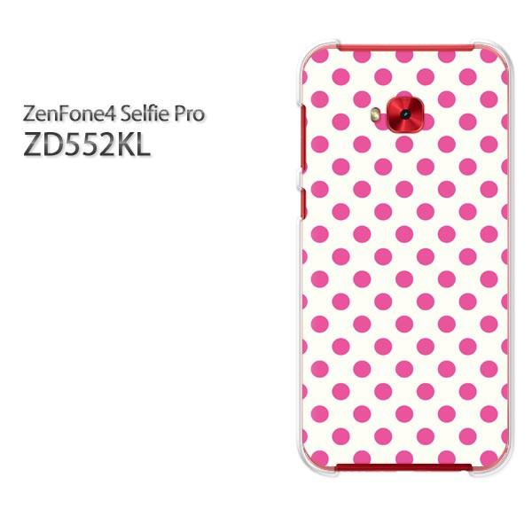 ゆうパケスマホケース ハード ZenFone4 Selfie Pro ZD552KL クリア 【白バック・ピンクドット/zd552kl-M106】