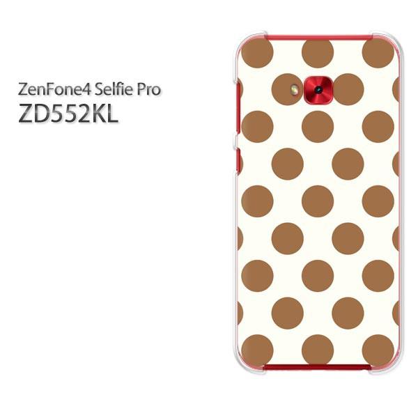 ゆうパケスマホケース ハード ZenFone4 Selfie Pro ZD552KL クリア 【白バック・大きいドット 茶/zd552kl-M624】