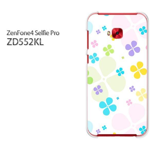 ゆうパケスマホケース ハード ZenFone4 Selfie Pro ZD552KL クリア  花・クローバー(白)/zd552kl-pc-ne010]